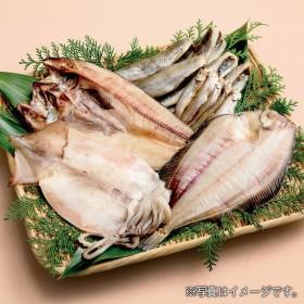 北海道 山下水産 北海道魚自慢セット