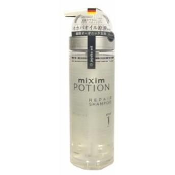 mixim POTION(ミクシムポーション) リペアシャンプー 440ml