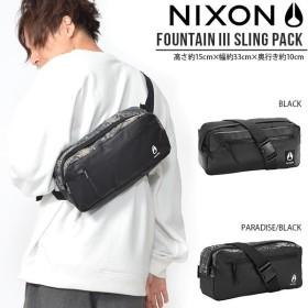 ボディバッグ NIXON ニクソン FOUNTAIN SLING PACK III メンズ レディース ウエストポーチ 2019春夏新色 送料無料 5L