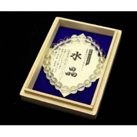 ブレスレット 高品質天然水晶 8φ 24玉