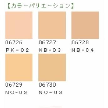 ノエビア レイセラ プロテクターUVファンデーション 詰替え用 NB-04