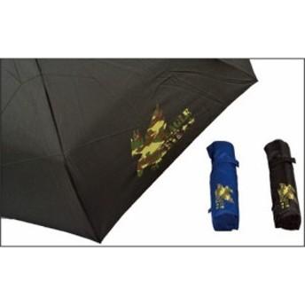 傘 キッズ 雨具 男児 折たたみ傘 迷彩 イーグル 子供服 洋品 折りたたみ傘
