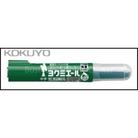 コクヨ PM-B502G ホワイトボード用マーカー ヨクミエール (直液カートリッジ式)中字 緑