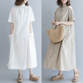 シャツワンピース ロング丈 ゆったり シンプル コットン シャツワンピ 半袖 ホワイト 白 大きいサイズ 体型カバー 前ボタン 夏新作 夏服