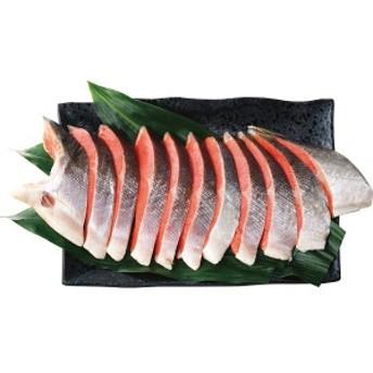 【送料無料】天然紅鮭 寒風燻し干し(800g)【代引不可】【ギフト館】【キャッシュレス5%還元】