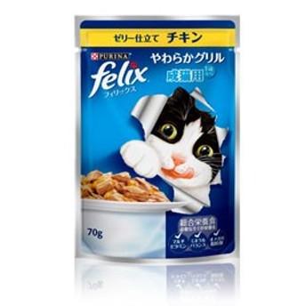 フィリックス やわらかグリル 成猫用 ゼリー仕立て チキン70g ピュリナウェットフード ねこ ウェット