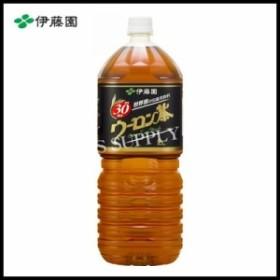 伊藤園 ウーロン茶(烏龍茶)<2L×6本> 5599-9786