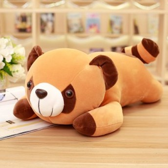 アライグマ ぬいぐるみ おもちゃ 抱き枕 クッション 可愛い もちもち 室内インテリア プレゼント 55cm