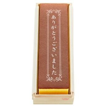 内祝い 銀座文明堂 特撰五三カステラ【万謝】特1B号 桐箱