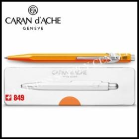 ★限定品★Caran d'Ache(カランダッシュ) ボールペン 849ポップライン 缶ケース入り 蛍光オレンジ NF0849-530