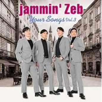 CD / jammin'Zeb / Your Songs Vol.3
