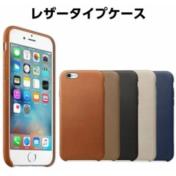 iPhone6sケース iPhone6ケース iPhone6s PlusケースiPhone 6s plus tpu iPhone6s iPhone6 iPhone6sカバー