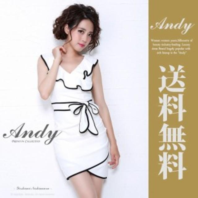 178c8d7023d4d Andy ドレス アンディ キャバドレス ナイトドレス ワンピース andy ブランド andyドレス ホワイト 白 7号