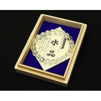 ブレスレット 高品質天然水晶 8φ 22玉
