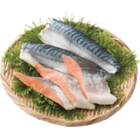 【送料無料】さば&銀鮭 寒風干しセット【代引不可】【ギフト館】【キャッシュレス5%還元】