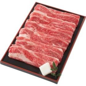 【送料無料】宮城県産青葉牛 すき焼き用バラ(300g)【代引不可】【ギフト館】