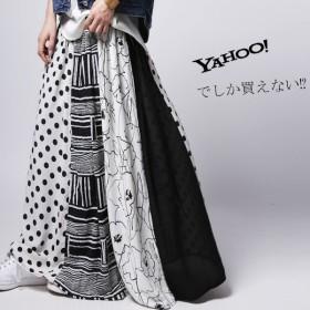 (yahoo限定)ボトムス スカート ロング フレアスカート 水玉 ドット 花柄 フレアロングスカート・3月2日20時〜発売。(100)メール便可