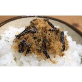 秋鮭・羅臼昆布ふりかけ(30g×15袋)