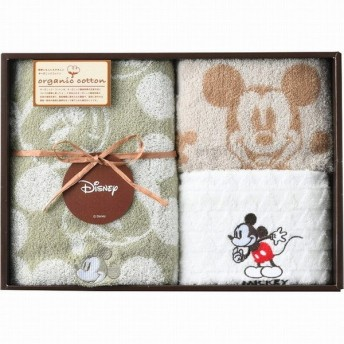 フェイスタオル&ウォッシュタオル2P ディズニー ミッキーマウス モダンプレイ 11502259 代引不可