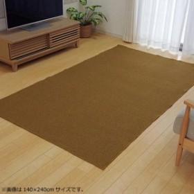 ラグ カーペット 『アロンジュ』 ベージュ 約140×140cm (ホットカーペット対応) 3963929 インテリア 敷物・カーテン