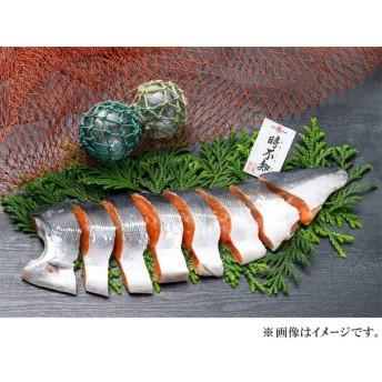 鮭乃丸亀 定置活〆時不知一塩仕込み