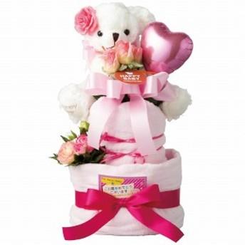 2019ギフト おむつケーキ 2段 入学祝い 還暦祝い お誕生日祝い 出産内祝い 送料無料 プレゼント