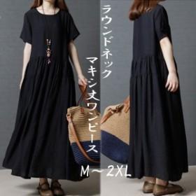 レディース マキシワンピース 夏 ゆったり 黒 Good Clothes