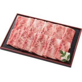 【送料無料】宮城県産青葉牛 焼肉用バラ(280g)【代引不可】【ギフト館】【キャッシュレス5%還元】
