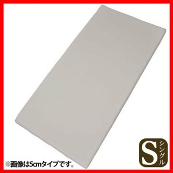 低反発&高反発 トッパー 3cmタイプ ホワイト 85504 プラザセレクト 送料無料