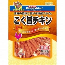 ドギーマン こく旨チキン 700g(350g×2袋) 犬用おやつ