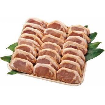 【送料無料】京の味付焼肉 国産豚ロース西京味噌仕立て(46枚) KFM-M46【代引不可】【ギフト館】【キャッシュレス5%還元】