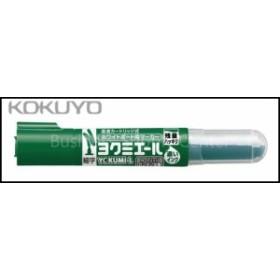 コクヨ PM-B501G ホワイトボード用マーカー ヨクミエール (直液カートリッジ式)細字 緑