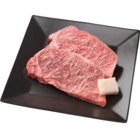 【送料無料】松阪牛 サーロインステーキ(2枚) ST45-300MA【代引不可】【ギフト館】
