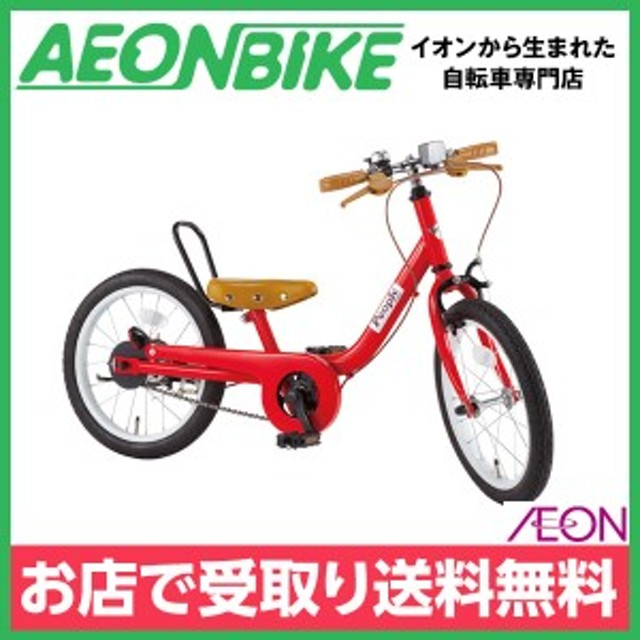 子供用 自転車 幼児車 ピープル (People) ケッターサイクル16 ブルーミングレッド 変速なし 16型 YGA313 お店受取り限定