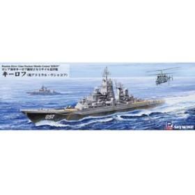 ピットロード 1/700 ロシア海軍 ミサイル巡洋艦 キーロフ エッチングパーツ付き【M49E】プラモデル 【返品種別B】