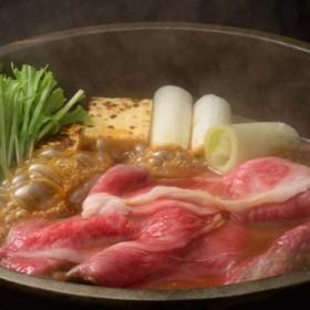 米沢牛黄木 米沢牛すき焼用