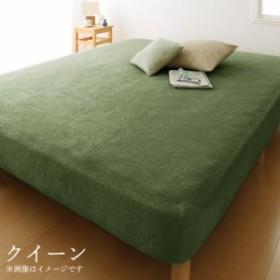 ファミリーサイズ コットンタオルのパッド・シーツシリーズ suon ベッド用ボックスシーツ単品 クイーン ミッドナイトブルー
