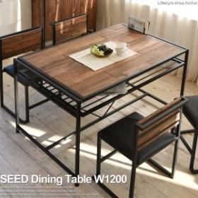 ダイニングテーブル SEED シード 幅120cm 食卓テーブル 木製 天然木 北欧 おしゃれ かわいい 男前