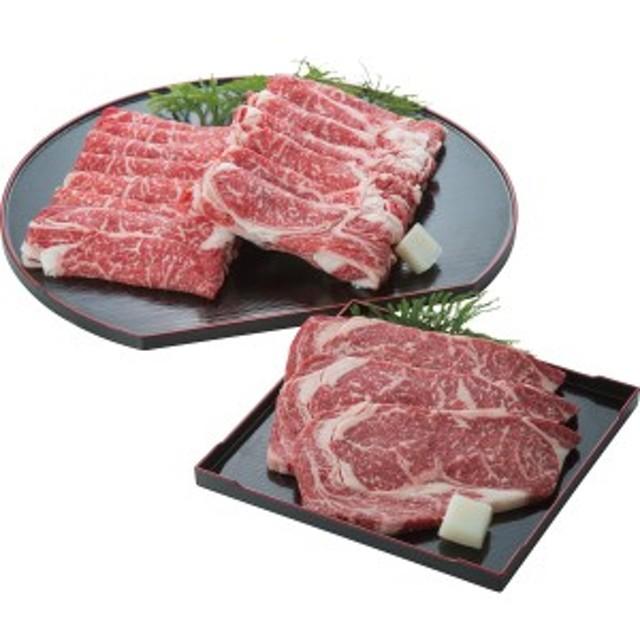 【送料無料】宮城県産 青葉牛ロース三昧セット(1.45kg)【代引不可】【ギフト館】