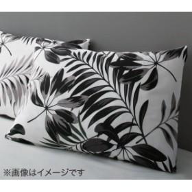 日本製 綿100% リーフデザインカバーリング 〔lifea〕リフィー 枕カバー単品 1枚 43×63用 グレー