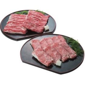 【送料無料】山形牛 すき焼きセット(1.52kg)【代引不可】【ギフト館】