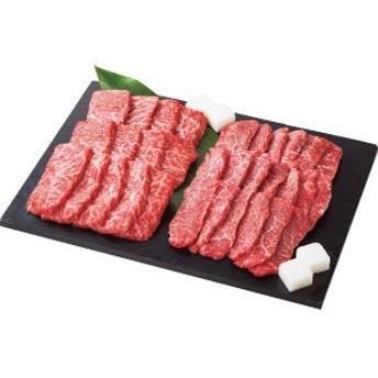 【送料無料】岩手県産小形牧場牛 焼肉用セット(500g) YK-500【代引不可】【ギフト館】【キャッシュレス5%還元】
