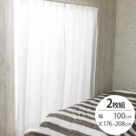 花粉キャッチ レースカーテン 幅100×丈176~208cm 2枚組