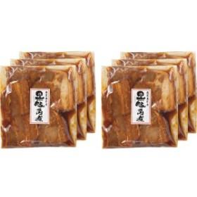 【送料無料】鹿児島県産黒豚 角煮(6袋)【代引不可】【ギフト館】