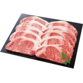 【送料無料】国産銘柄黒毛和牛 最高等級A5ロースステーキ(10枚) PA-SY2-062【代引不可】【ギフト館】