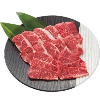 【送料無料】十勝ハーブ牛 焼肉用セット【代引不可】【ギフト館】【キャッシュレス5%還元】