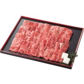 【送料無料】山形牛 焼肉用赤身(700g)【代引不可】【ギフト館】【キャッシュレス5%還元】