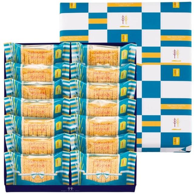 内祝い シュガーバターの木 シュガーバターサンドの木 14個入