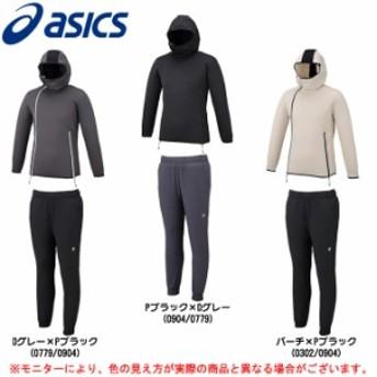ASICS(アシックス)ウインドフーディー パンツ 上下セット(146433/146430)トレーニング メンズ