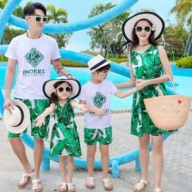 親子ペアルック キッズ 親子コーデ 親子 お揃い 夏 海 旅行 女の子 ワンピース 男の子 アロハシャツ tシャツ パンツ 上下セット ハワイ風